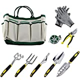 slashome 9PCS Garden Tool Set, Practical Aluminum Alloy Gardening Tools with Gloves, 50m Bind Line and a Storage Tote Photo, best price $89.99 new 2019